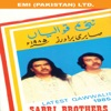 New Qawwali s By Sabri Brothers