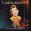 Lada Dance - Жить нужно в кайф (Регги в ночи) artwork