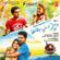 Idhu Namma Aalu (Original Motion Picture Soundtrack) - EP - T.R. Kuralarasan