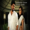 Oohalu Gusa Gusa Lade (Original Motion Picture Soundtrack) - EP