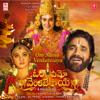 Om Namo Venkatesaya (Original Motion Picture Soundtrack)
