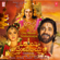Om Namo Venkatesaya (Original Motion Picture Soundtrack) - M. M. Keeravaani