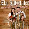 Boarisch gemma tanzen (Neuaufnahme) - Da Zillertaler und die Geigerin