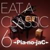 EAT A CLASSIC 6 ジャケット写真