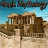 Greek Mythology ジャケット写真