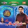 Ishq Ramzan