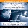 Zia Mohyeddin Ke Saath Eik Shaam Vol 13