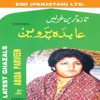 Latest Ghazals By Abida Parveen