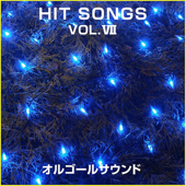 Hit Songs Vol-7