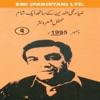 Zia Mohyeddin Ke Saath Eik Sham Vol 9