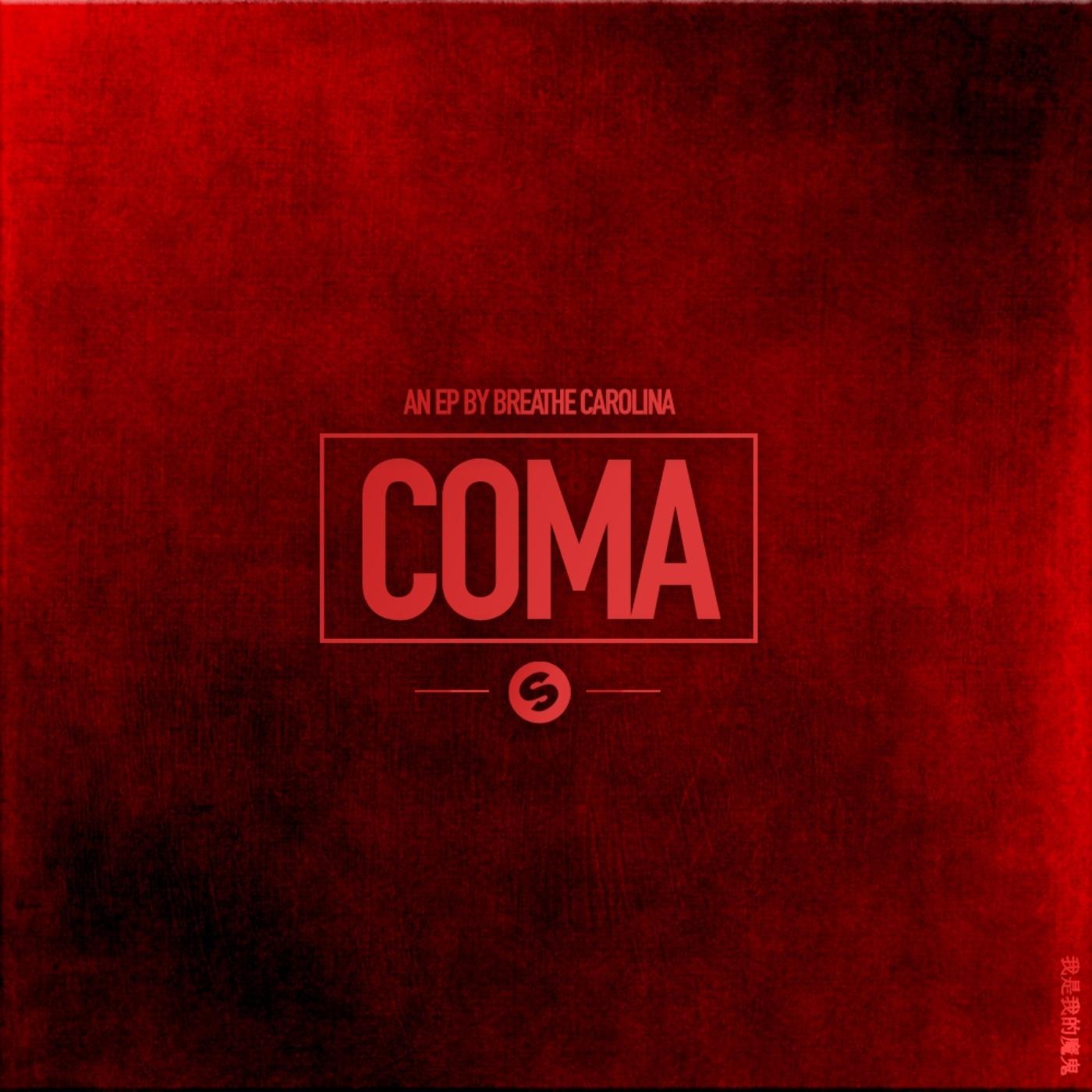 Breathe Carolina - Coma [EP] (2017)