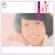 Seto No Hanayome - Mineko Nishikawa