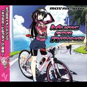 Music For Riding!  EP-Mosaic. Wav