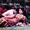 Nahin Abhi Nahin / Aaj Aur Abhi