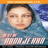 Best Of Noor Jehan