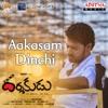 Aakasam Dinchi From Darshakudu Single