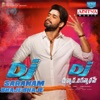 DJ Saranam Bhaje Bhaje From DJ Single