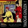 Yaadgar Ghazlen, Vol. 8