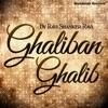 Ghaliban Ghalib