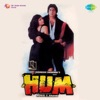 Hum (Original Motion Picture Soundtrack)