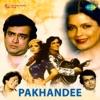 Pakhandee