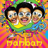 Nanban (Original Motion Picture Soundtrack) - EP
