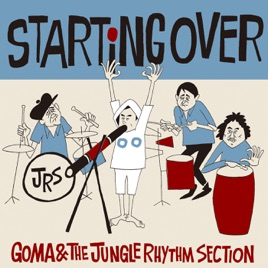 songs about starting over