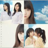 Hitonatsu No Dekigoto - AKB48