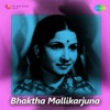 Kandumarulagada From Bhaktha Mallikarjuna Single