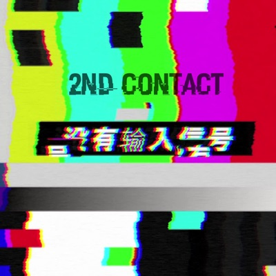 2nd Contact (with Ñejo) - Single - Overdose