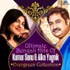 Ultimate Bengali Hits of Kumar Sanu Alka Yagnik Evergreen Collection