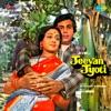 Jeevan Jyoti (Original Motion Picture Soundtrack)