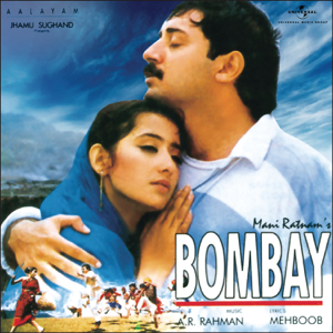 A. R. Rahman - Bombay (Original Motion Picture Soundtrack)