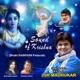 Sound of Krishna EP