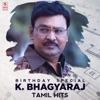 Birthday Special K. Bhagyaraj Tamil Hits