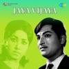Hennina Yavvana From Jaya Vijaya Single