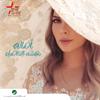 Mohtamma Bel Tafaseel - Asala Nasri