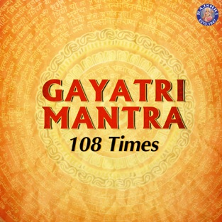 Gayatri Mantra 108 Times – EP – Various Artists