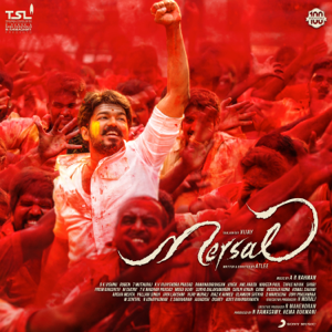 A. R. Rahman - Mersal (Original Motion Picture Soundtrack)