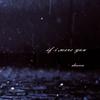 If I Were You - Alivvve
