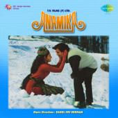 Anamika (Original Motion Picture Soundtrack) - EP