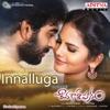 Innalluga From Sivakashipuram Single