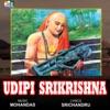 Udipi Srikrishna