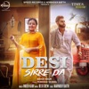 Desi Sirre Da Single feat Parmish Verma Single
