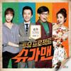 Jung Joon Young - I Love You artwork