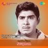 Swapnam Original Motion Picture Soundtrack EP