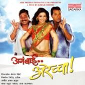 Ajay Gogavle/Amey Date/Vijay Prakash/Bela Sulakhe/Yogita Chitale - Prabhatgeet