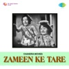 Zameen Ke Tare (Original Motion Picture Soundtrack)