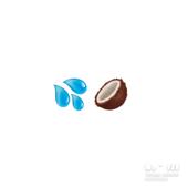 Água de Coco (Prod. Lhast)