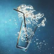Momentary Sixth Sense - Aimyon - Aimyon
